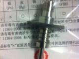 MM126320村田四代射频测试头村田高频测试探针