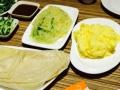 老昌春饼加盟多少钱/中式快餐加盟费/中式小吃加盟