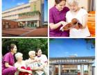 北京市东城区养老院收费高吗普亲养老