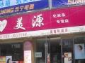 万达广场化妆品店22平79万年租6.5万双证出售