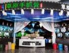 北京餐饮加盟 咩咩叫羊蝎子怎么加盟