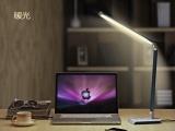 LED护眼台灯智能触摸无级调光四种色温11W超亮护眼节能台灯云雾
