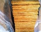 北京国贸煎饼薄脆批发