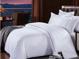 高檔酒店賓館高紗織床上用品貢緞四件套定制繡logo