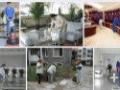 厦门专业承接开荒保洁,家庭保洁,厂房楼宇开荒保洁