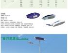 锦尚家庭分布式光伏系统加盟 投资金额 1-5万元