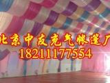 陕西榆林欧式酒宴充气棚 大型喜宴用充气帐