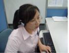 欢迎进入 成都约克中央空调 全市各点 服务网站 维修咨询电话
