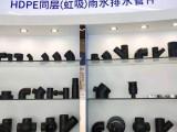 上海逸通科技股份有限公司