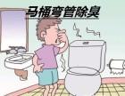 太原龙潭公园专业更换维修阀门水龙头,维修水电安装暖气钻孔