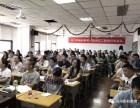 上海成教本科文凭,升职加薪落户考研不可少