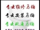 沈阳皇姑区出售(马桶+冷热水龙头)价格便宜、送货