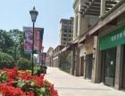 龙光普罗旺斯南站新街,龙头铺原始股,价格低洼买到就是赚到