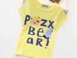 男女童卡通动漫可爱短袖T恤