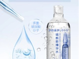 广州奥天生物科技,酒粕面膜之保湿