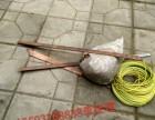 废电缆破紫铜回收废旧金属