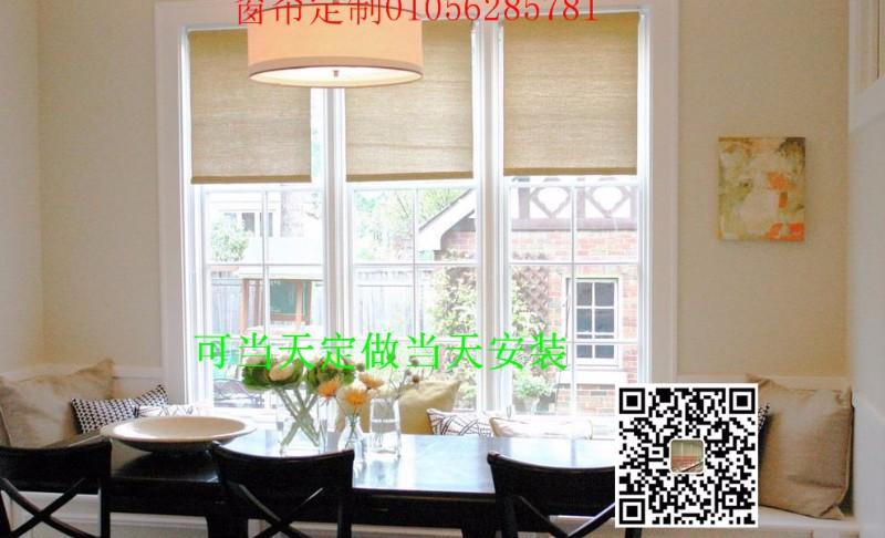 西便门上门安装窗帘家用窗帘隔热窗帘定制遮光窗帘