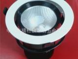 天花灯配件 天花灯套件 COB天花灯套件 万向COB防眩光25W