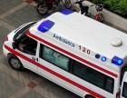 惠州惠阳救护车出租