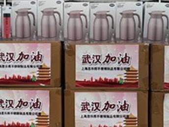 上海思乐得驰援武汉共抗疫情共渡难关