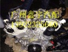 供应奔驰E260水箱 电子扇原厂拆车件