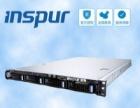 浪潮英信服务器总代理NF5270M4/NP5570M4现货