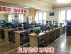 学Unity3D+VR开发毕业工资10000元起!