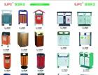 买垃圾桶就找海南双洁环卫设备有限公司