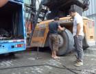 伊春24H救援拖车电话 拖车速度很快