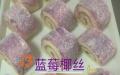 保定烘焙培训 裱花培训 石家庄金麦佳糕点专业培训学校