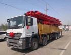 泵车 二手混凝土泵车 各种搅拌车供应南京