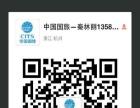 中国国旅日本本州豪华六日游杭州出发正版机一天自由活动