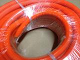 美的燃气灶气管PVC塑料胶管家用液化气灶pvc煤气管透明软管