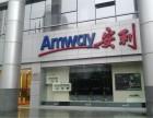 武汉黄陂区安利产品哪可以买到黄陂区安利店铺具体位置是