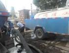 海淀专业高压清洗管道 市政管道清淤 马桶改造