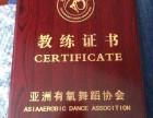 玉溪钢管舞培训机构 专业钢管舞培训班 钢管舞学费