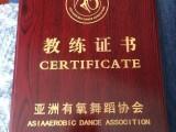 大同舞蹈培训学校 聚星钢管舞初级班 钢管舞专业培训机构