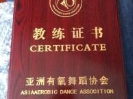 达州舞蹈培训班 成人爵士舞培训学校 聚星爵士舞教练培训基地