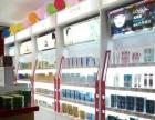 武义县五一塘工业区化妆品店转让