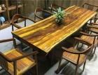 非洲花梨木奥坎实木茶台 原木大板 茶桌椅组合 简约现代