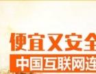 【河南省车士伯汽车服务】千亿租车市场,等您来加盟。