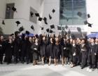 香港公开大学MBA招生简章
