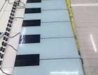 走着跑着跳着地板钢琴设备出租出售