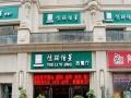 悦丽怡景西餐厅 悦丽怡景西餐厅加盟招商