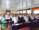 重慶江北企業戶外拓展在重慶哪里培訓