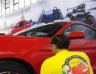 洗车超人 无水洗车 投资金额 1万元以下