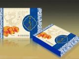 北京鲜肉月饼包装盒,包装盒印刷制品,月饼礼盒包装盒