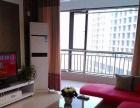南阳豪华温馨酒店式公寓可日租周租月租均可