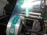厂家直销石膏线包装膜,专业制造 物流直达