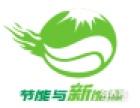 2016中国 郑州国际充电站(桩)技术设备展览会